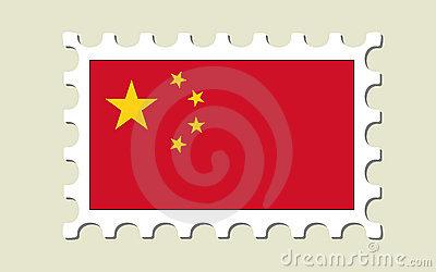 China Flag Postage Stamp