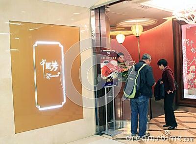 China Fragrance restaurant in hong kong Editorial Stock Photo