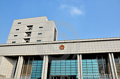 China goverment office building