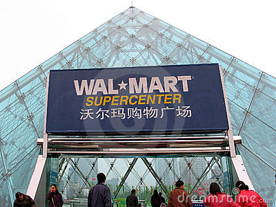 China, Guiyang Wal-Mart supermarket Editorial Stock Image
