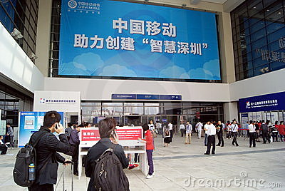 China hi-tech fair held in shenzhen Editorial Photography