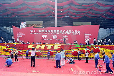 China hi-tech fair held in shenzhen Editorial Stock Image