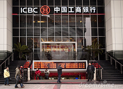China: ICBC Bank Editorial Photography