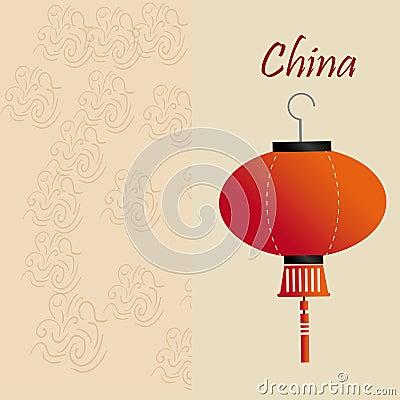 Free China Icon Stock Photo - 35681070
