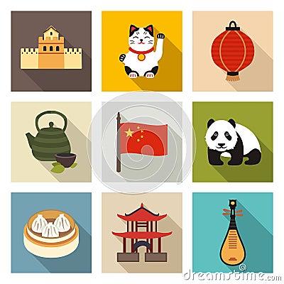 Free China Icon Set Royalty Free Stock Image - 54202036