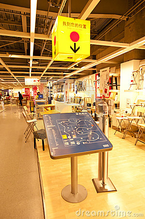CHINA: IKEA store in Chengdu Editorial Photo