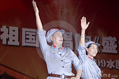 China - Indpendence Anniversary Editorial Photo