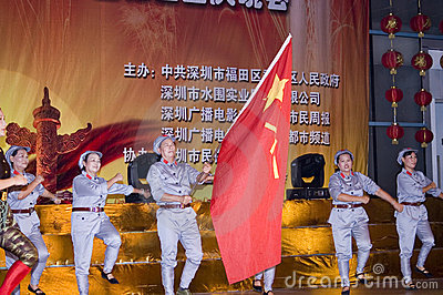 China - Indpendence Anniversary Editorial Stock Image