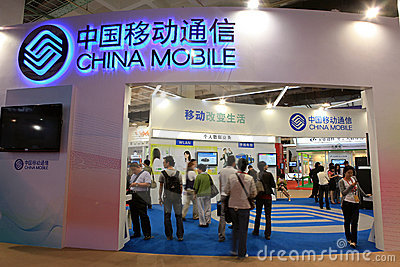 China mobile Editorial Stock Image