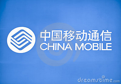 China mobile logo Editorial Image