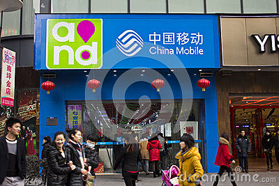 China Mobile shop Editorial Photo