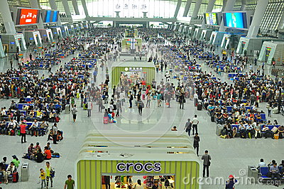China MOdern Train Station Editorial Stock Image