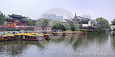 China NanJing City Confucius Temple Editorial Image