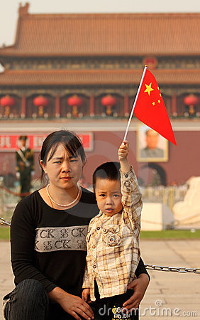 China National Day  Celebrations Editorial Image