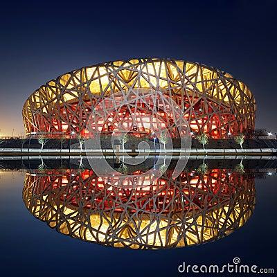 Free China National Olympic Stadium * Stock Photography - 8140112