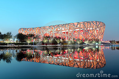 China National Olympic Stadium Editorial Photography