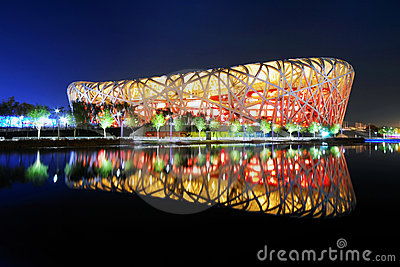 China National Olympic Stadium * Editorial Photo