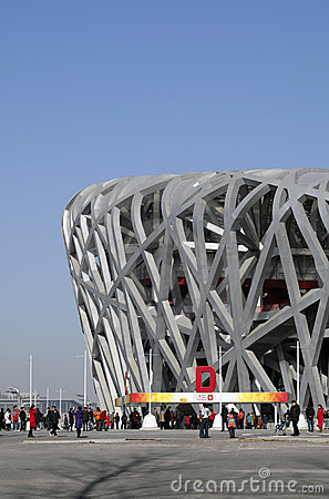 China National Olympic Stadium * Editorial Photography