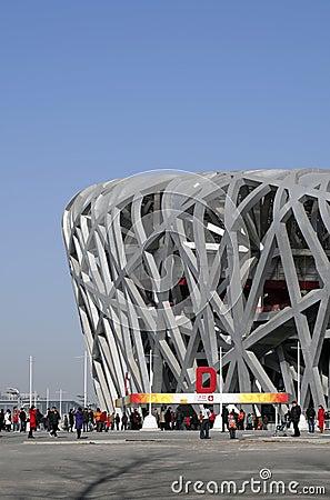 China National Olympic Stadium * Editorial Photography