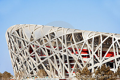 China national stadium Editorial Stock Image