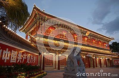 So China at night