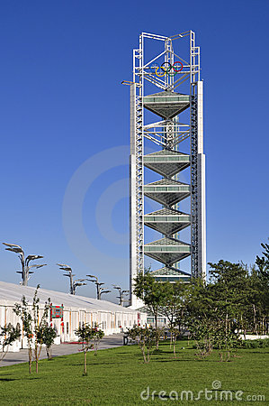 China Olympic Park Tower in Beijing Editorial Image