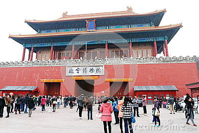 China : The Palace Museum Editorial Image