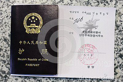 China passport and North korea visa