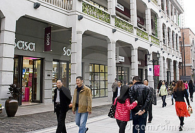 China:pedestrian street Editorial Stock Photo