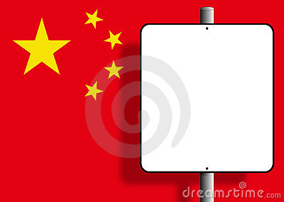 China people s Republic Flag Sign