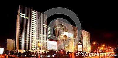 China Petroleum Building