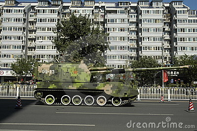 China pla self-propelled gun Editorial Stock Image