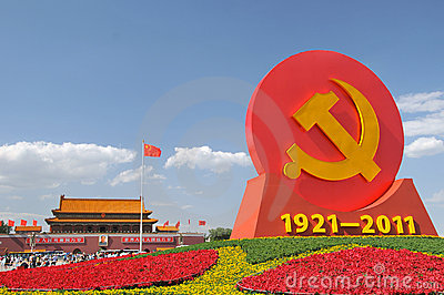 China is preparing for the 90th on Tiananmen Editorial Image