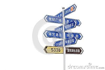 China road mark