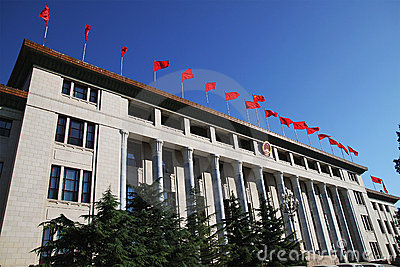 China s Great Hall of the People