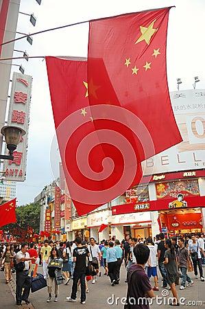 China s national day celebration Editorial Stock Photo