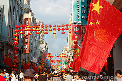 China s national day celebration Editorial Stock Image