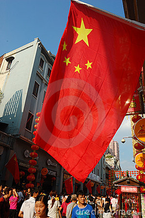 China's national day celebration Editorial Photo