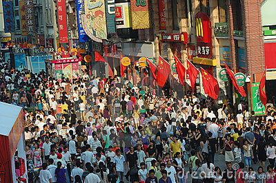 China s national day celebration Editorial Stock Photo