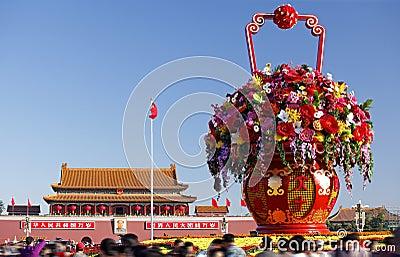 China s national day celebration Editorial Image