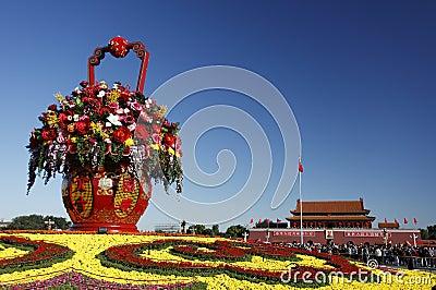 China s national day celebration Editorial Photo