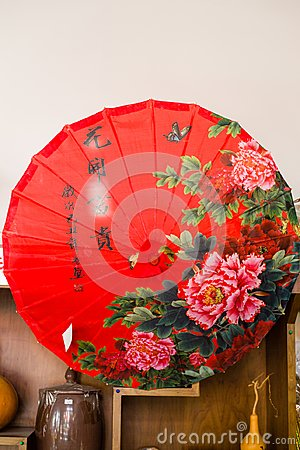 Free China`s Red Umbrella Royalty Free Stock Photos - 106572068