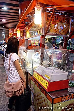 China s snack bar Editorial Photo