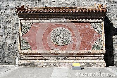 China screen wall