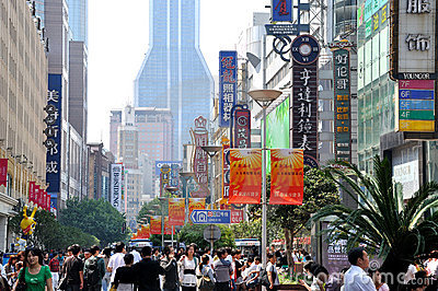 China Shanghai Nanjing road shopping street Editorial Stock Photo