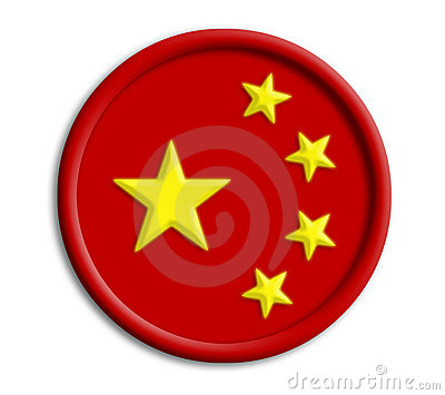 China shield