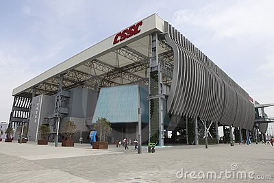 China Shipbuilding Industry Corporation Pavilion Editorial Photography