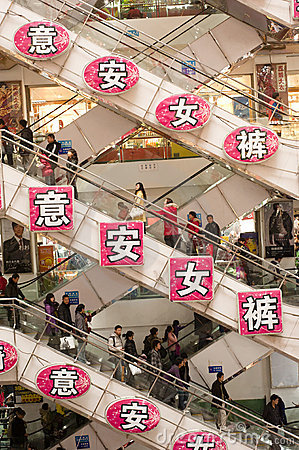 CHINA: shopping mall Editorial Photography