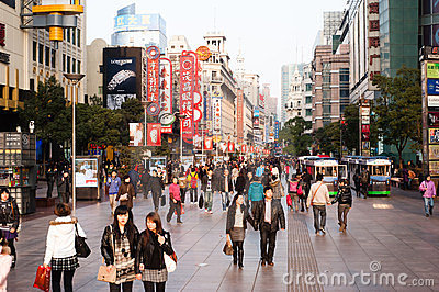 CHINA: shopping in Shanghai Editorial Photography