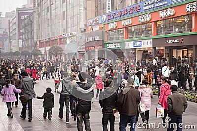 CHINA: shopping street Editorial Photo